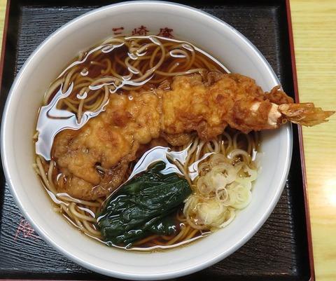 天ぷらそば1000