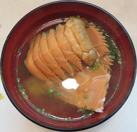 味噌汁(卯の花)