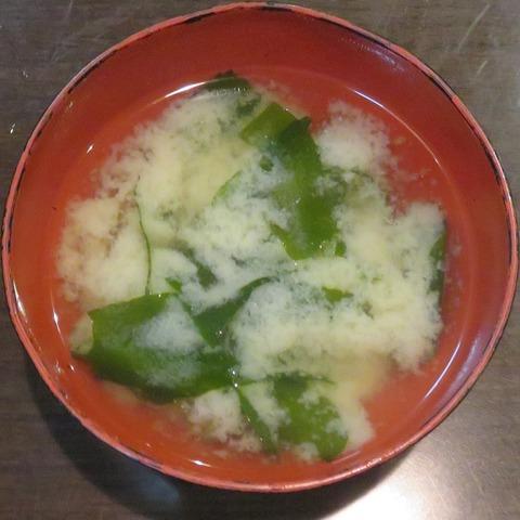 味噌汁(喜代)