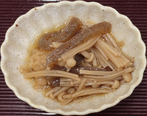 小鉢(砂場)