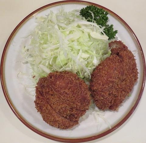 メンチカツ(三裕)750
