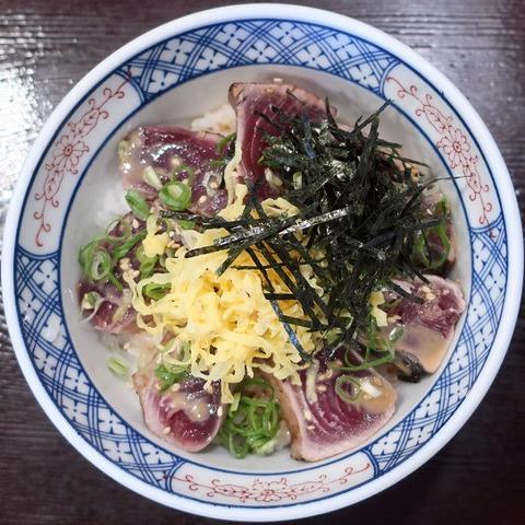 鰹丼(司)1100