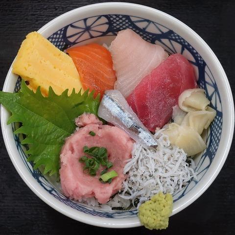 並海鮮丼(まぐろ市場)780