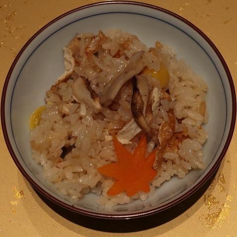 松茸御飯①(蒼樹庵)