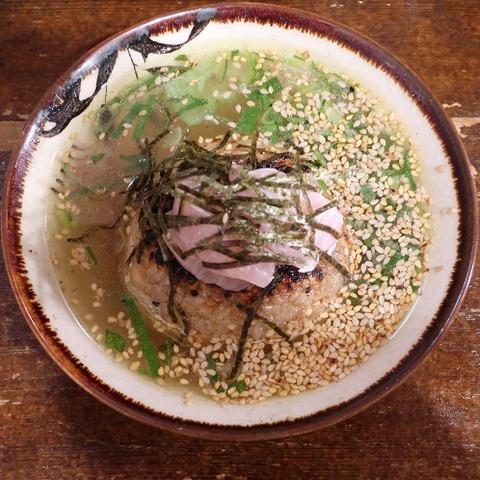 焼きおにスープ(泪橋)680
