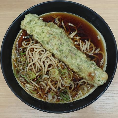 竹輪天蕎麦(じんそば)280