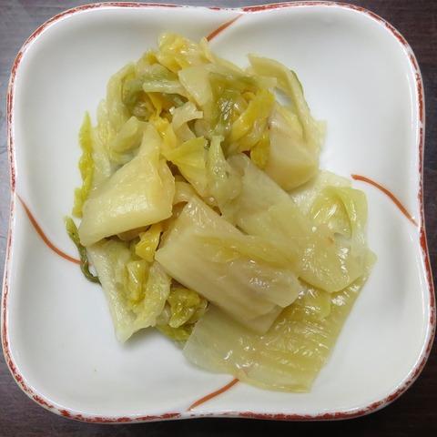 漬物(三頭山荘)