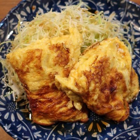 玉子焼(万年青)