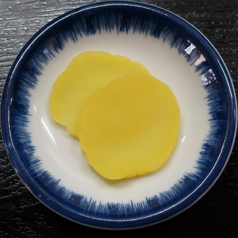 沢庵(釜丁)