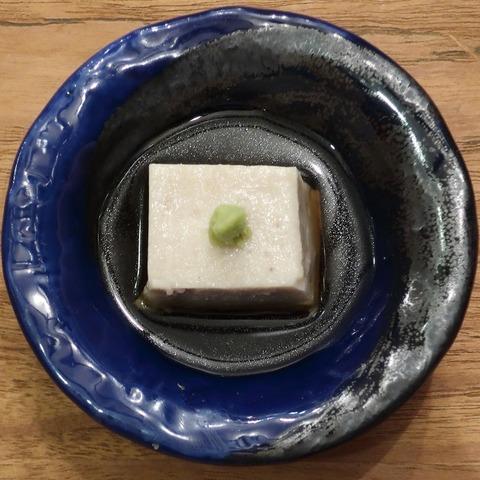 胡麻豆腐(北海道物産)