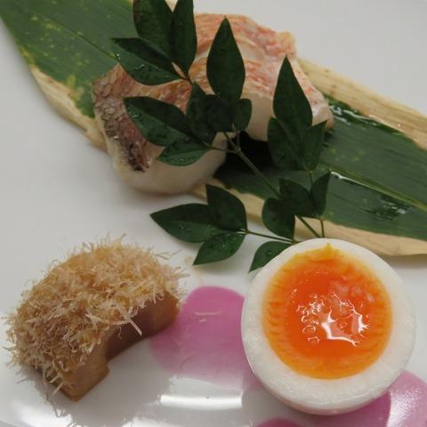 甘鯛塩焼き(天乃川)2200