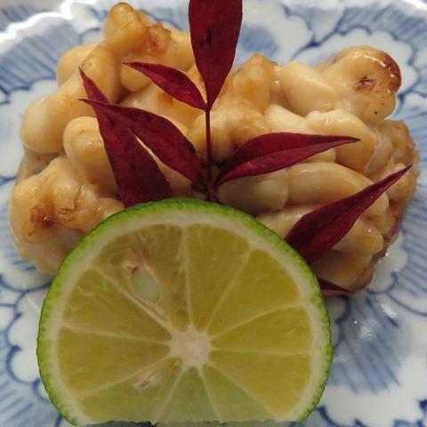 白子の柚庵焼(天乃川)1600