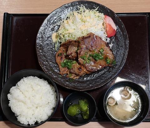 豚ロース味噌麹焼き定食(竹)1050