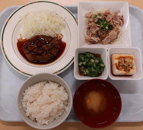 カフェテリア(第一食堂)699