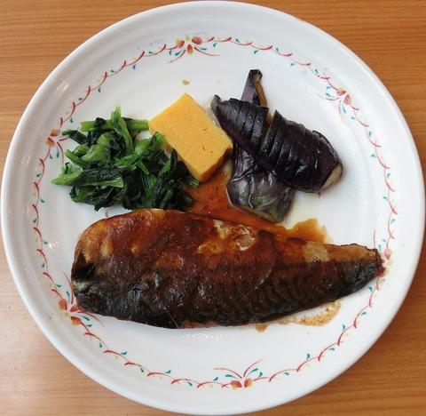 鯖の味噌煮(墨田区役所)580