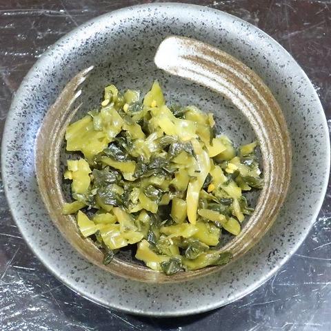 小鉢(りん屋)