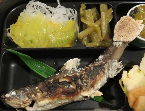 岩魚塩焼(土蔵食亭)