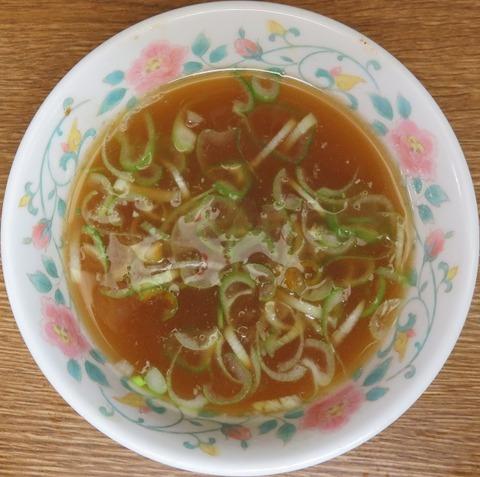 スープ(三陽)