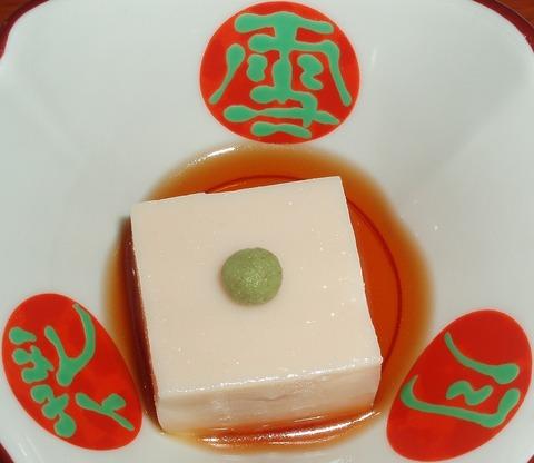 玉子豆腐(雪月花)