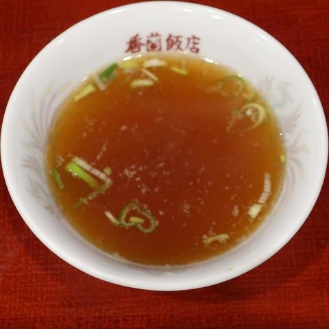 スープ(香蘭飯店)