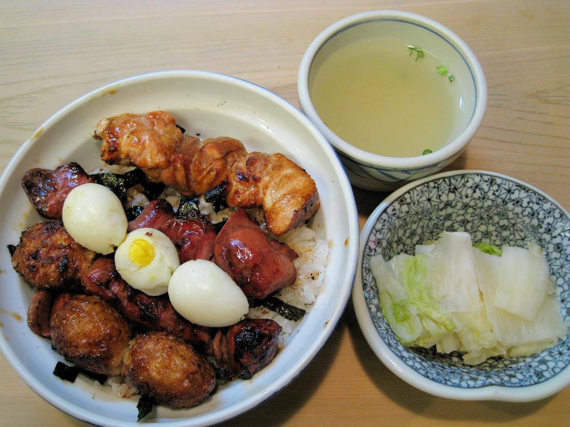 焼鳥丼(ランチ)