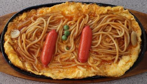 スパゲッティ(モリ)550