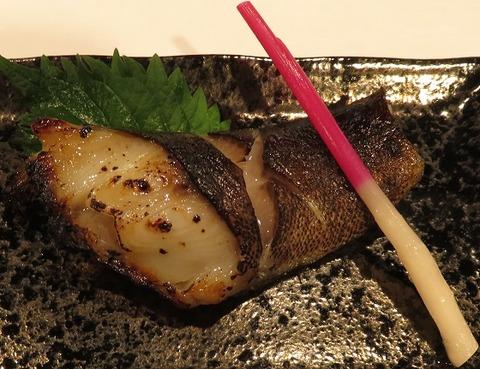 銀鱈西京焼(しん月)950
