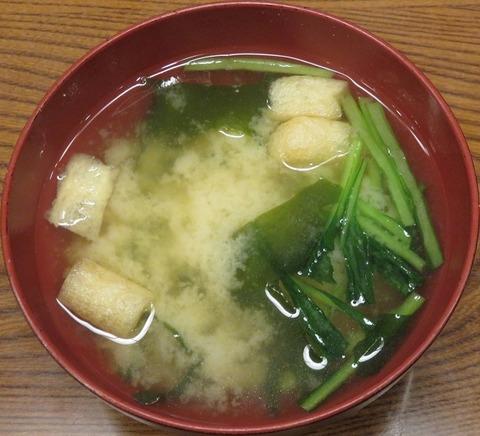 味噌汁(福招庵)