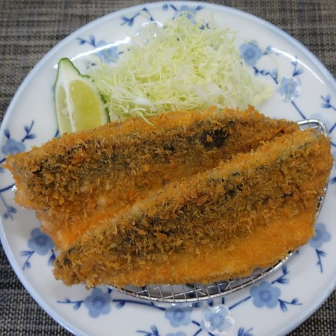 アジフライ定食(はまべ)1300