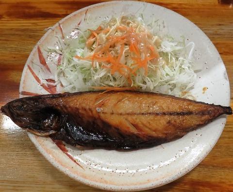 焼魚定食(清水)730