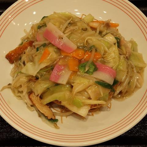 皿うどん(リンガーハット)648