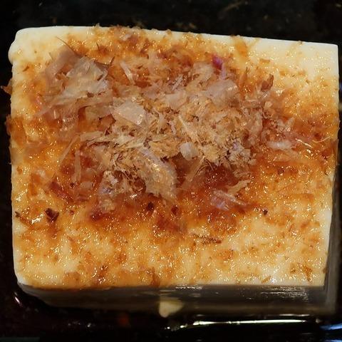 豆腐(御根家)