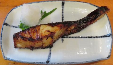 つぼ鯛西京焼(小半)650