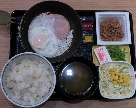 ハムエッグ納豆定食(吉野家)404