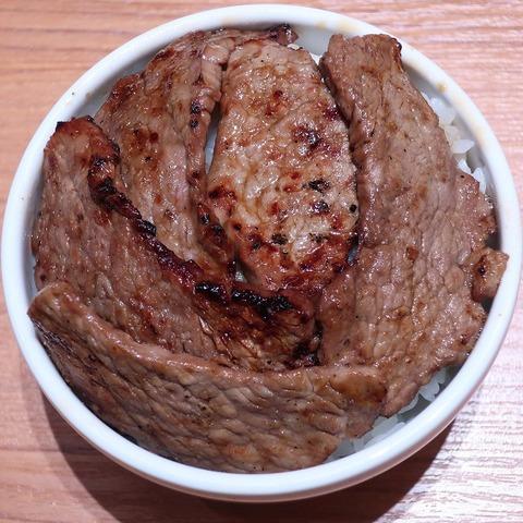 焼肉丼(トラジ)