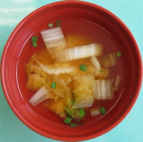 味噌汁(品川区役所)