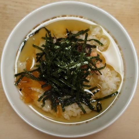 鮭茶漬(三州屋)
