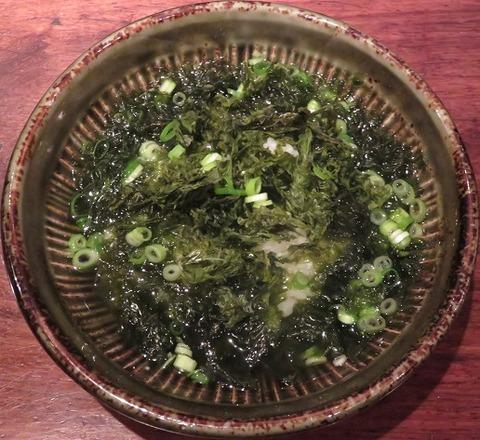 茶漬(よだれ屋)480