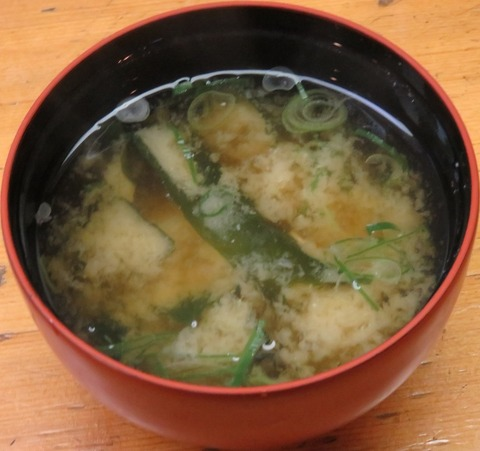 味噌汁(舟屋)