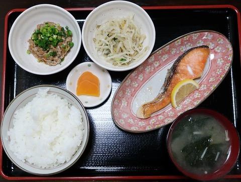 朝定食B(宮)600