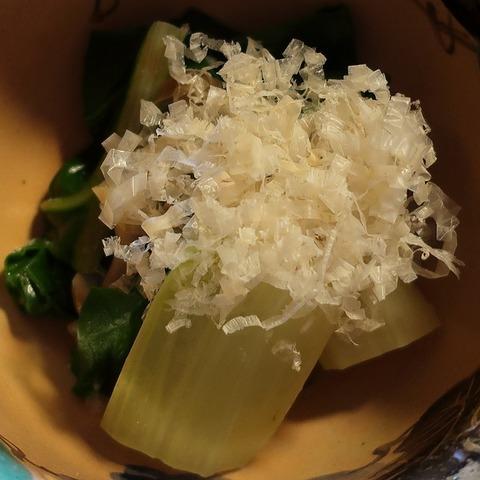 青菜のおひたし(うな菊)648