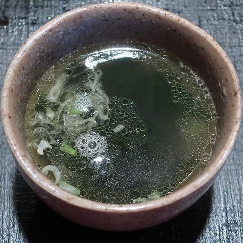 スープ(遊鶏)