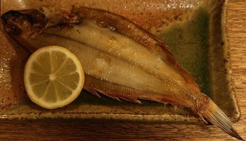 鰈塩焼(㐂八)
