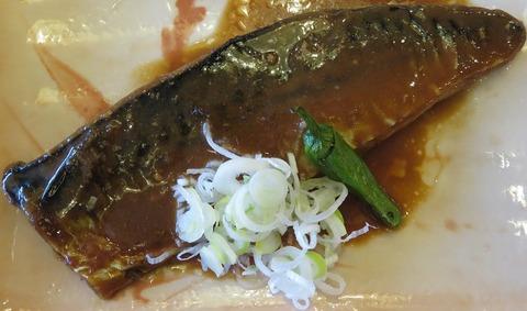 鯖の味噌煮(江戸川区役所)570