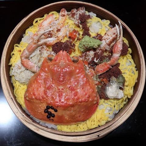 香箱蟹の蒸し御飯(萬久)1880