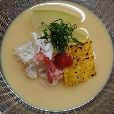 蟹と夏野菜の冷製玉地蒸し(天乃川)1300