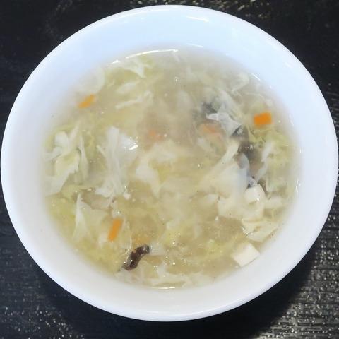 スープ(新中華)