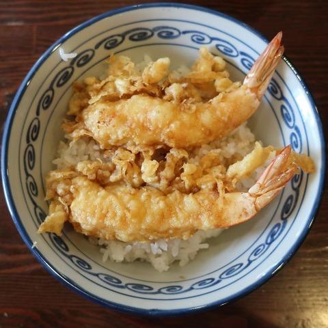 天丼(巴屋)950