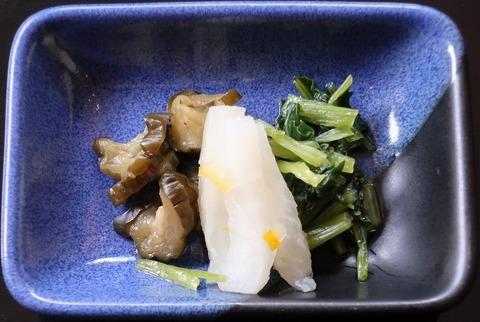 漬物(コトラウンジ)