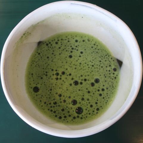 抹茶(上松屋)